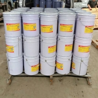 地面地坪空鼓灌注环氧树脂胶—改性环氧灌缝胶