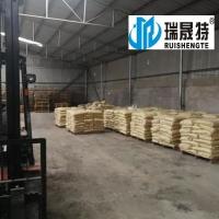 混凝土加固修補用EC聚合物高強修補砂漿