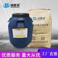 丙烯酸酯乳液水泥砂漿廠家-丙乳砂漿