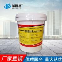 环氧树脂砂浆 环氧树脂砂浆配方  环氧树脂乳液砂浆