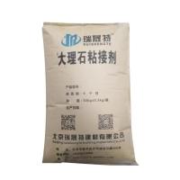 瓷磚益膠泥 防水高分子益膠泥