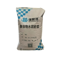 混凝土结构加固用聚合物水泥砂浆