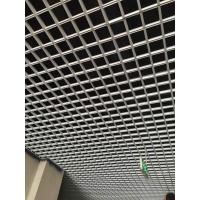宁波铝天花吊顶,铝格栅吊顶安装,葡萄架吊顶