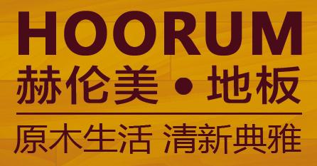 上海惠皇木业有限公司