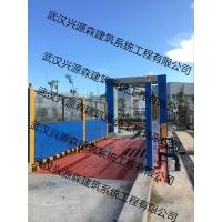 全自動工程洗車機保護建筑企業正常發展