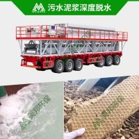 洗砂泥浆处理设备 制沙污水处理设备 沙厂污泥脱水机