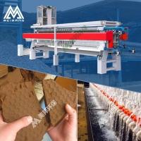 洗沙污水处理机-洗砂污水脱泥设备-洗沙污泥压滤机
