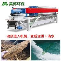 制沙污水处理设备 洗砂泥浆处理设备 泥浆脱水设备 厂家现货直