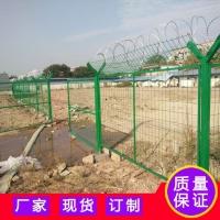 深圳涂塑围栏网 惠州景观围栏网 金属绿化护栏 开发区围墙网厂