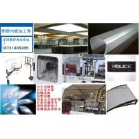 秀朗销售PC耐力板、有机玻璃板、设备安全门、PC防护罩