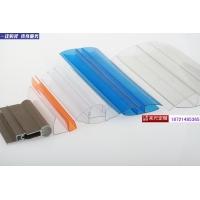 成都供应pc阳光板、成都耐力板安装配件、pc压条、pc上下扣