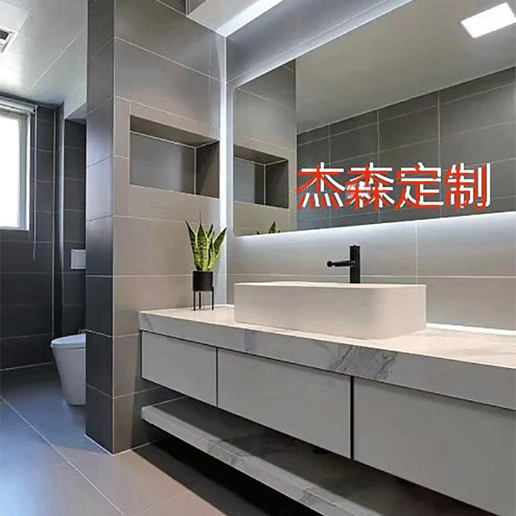 杰森全屋定制浴室橱柜系列