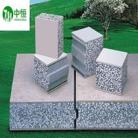 深圳新型隔墙板 深圳发泡水泥轻质隔墙板