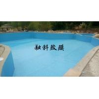 泳池胶膜用在钢板结构泳池的游泳池防水装饰材料