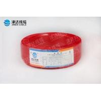 聚氯乙烯絕緣無護套電線-BV