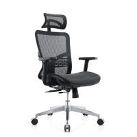 简约时尚办公椅舒适靠背广州盛源支持定制