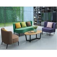 廣州盛源家具清新簡約布藝沙發時尚撞色款式多樣