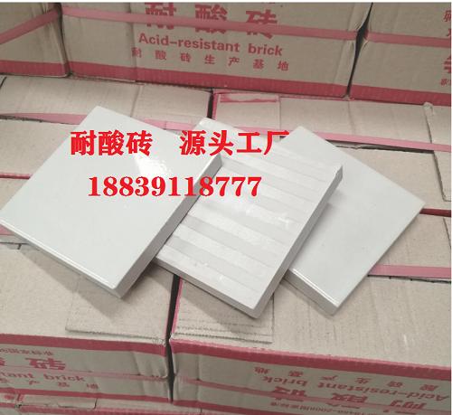 耐酸瓷砖价格-河北耐酸砖首选产品