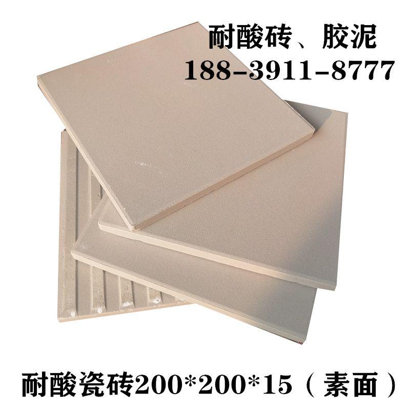 工业厂房釉面耐酸瓷砖 亚光耐酸砖150耐酸砖