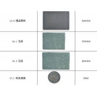 草花石 画面石产品产地-草萍风景石品种样式
