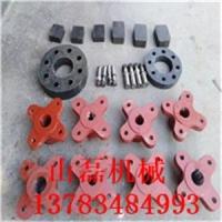 嵐縣1500鐵礦石選礦球磨機小齒輪聯軸器專用八孔墊螺絲配件