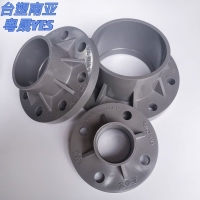 南亞PVC管件、UPVC法蘭盤63mm2寸 灰色耐酸堿管批發