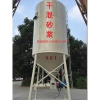 正科机械干混砂浆罐搅拌机 干混砂浆罐生产 可现场订做