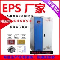 定制 EPS應急電源HL-D-0.5KW1KW集中電源消防照