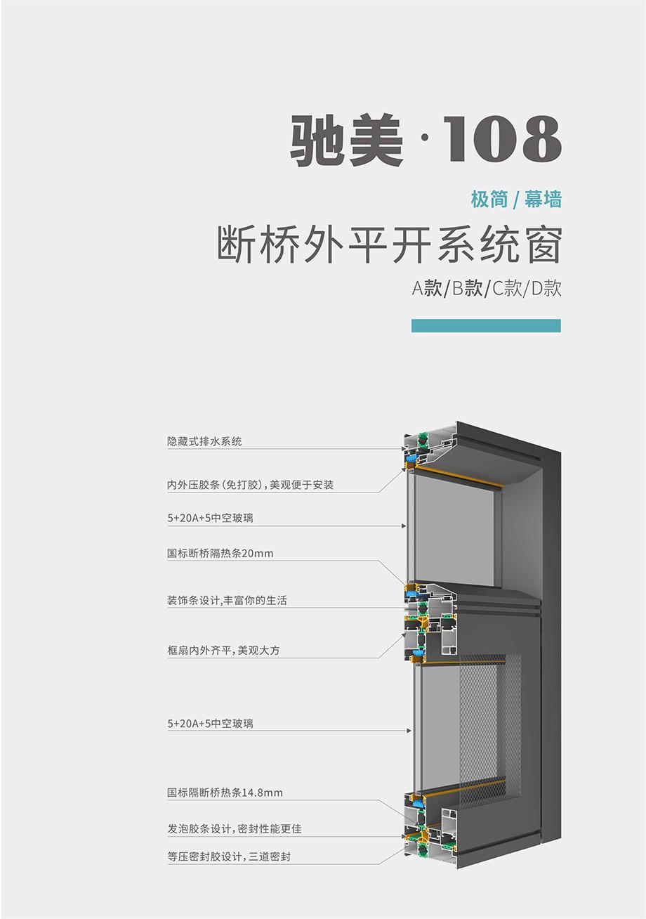 �Y美・108-A款