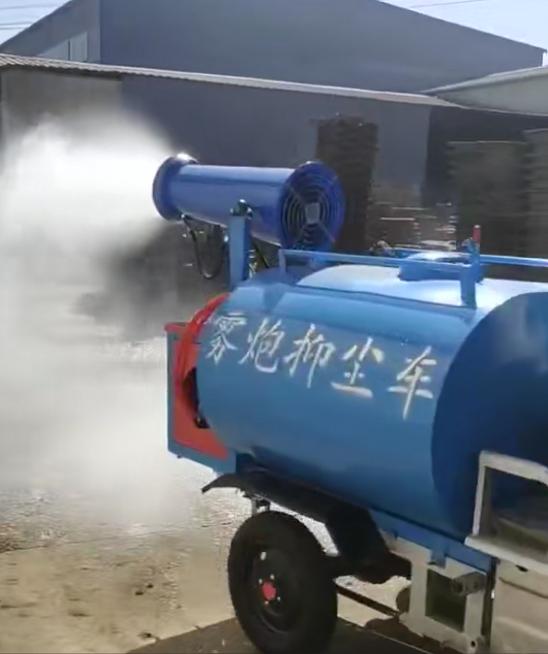 河北宏盾供应洒水降尘升级雾炮喷雾机