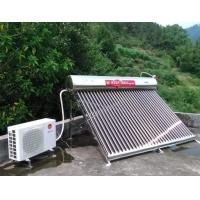 先威太阳能热水器 家用太阳能 商用热水器 热水工程安装