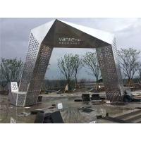 大型不锈钢雕塑建筑 不锈钢雕塑定制中心