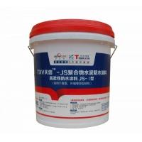 天信JS聚合物水泥防水涂料 高柔性防水涂料JS-I型