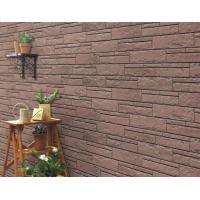 日吉华装饰纤维水泥墙板