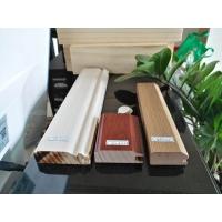 吸朔衣柜门拼框线线PVC免漆包覆松木拼框线