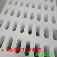 PVC雕刻塑料模板广告PVC雕刻板PVC雕刻专用板2-50m