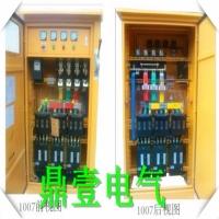 一级 二级 三级 配电箱 配电柜 支持定做安全可靠