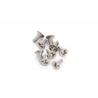 預防微型螺絲生銹的方法
