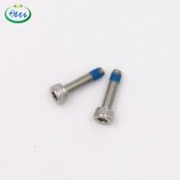 不銹鋼螺絲做防松處理的方法