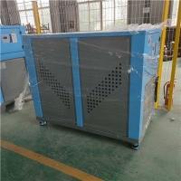 富蘭特紡織印染用降溫冷水機 低溫型水冷式冷水機