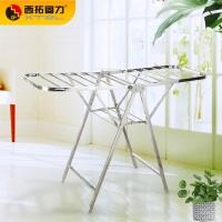 重庆西拓金属制品有限公司晾晒架平展系列