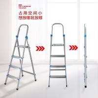 重庆西拓金属制品有限公司固力梯具不锈钢多功能梯203系列