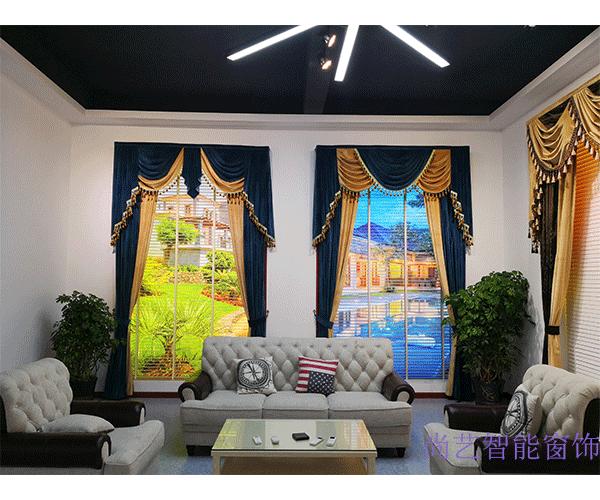 南京智能窗饰-尚艺智能窗饰厂-尚艺美资帘