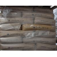 欧米亚重质碳酸钙