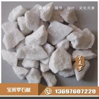 厂家供应白色水磨石子,水刷石子