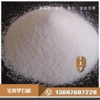 厂家供应优质汉白玉大理石砂