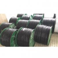 国标电源线CCC标准电器连接电源线线缆