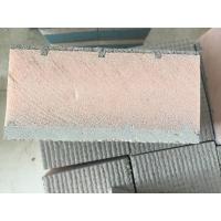 符合免拆保溫模板、復合保溫一體板