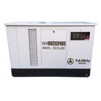 买静音汽油发电机到萨登,源自德国,品质信赖!
