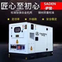 薩登90kw靜音式柴油法發電機低噪音